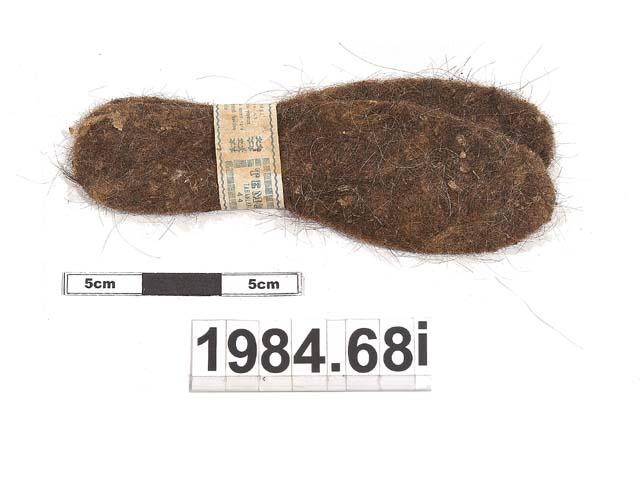 (museum no.1984.68i)