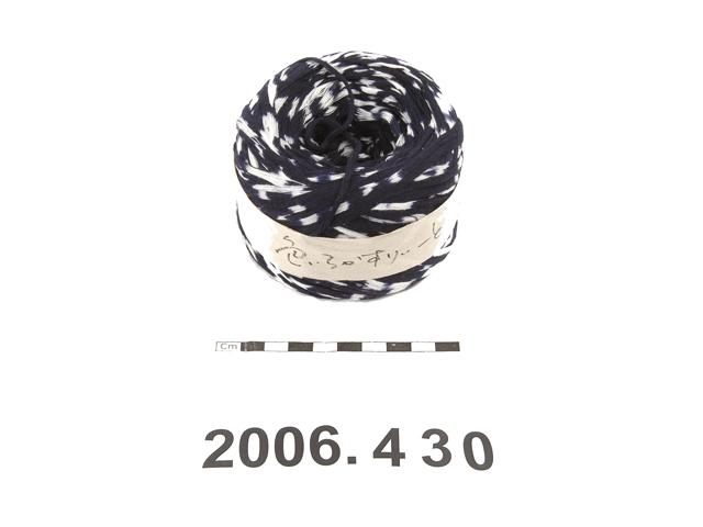 ball (yarn)