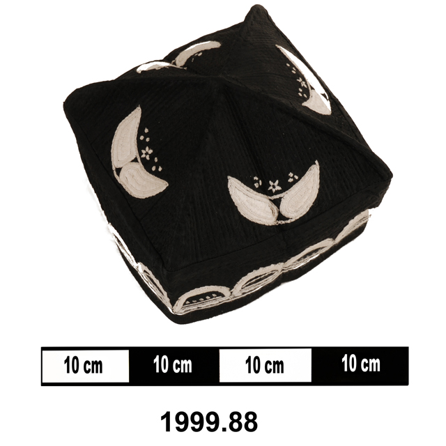 hat (clothing: headwear)