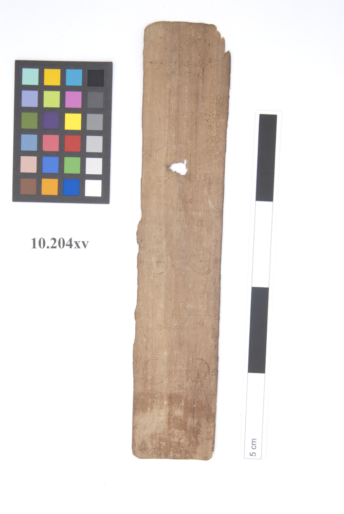 Frontal view of whole of Horniman Museum object no 10.204xv