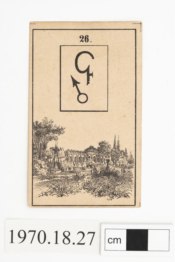 divination card