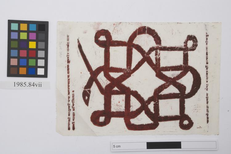 Frontal view of whole of Horniman Museum object no 1985.84vii