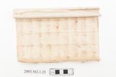 General view of whole of Horniman Museum object no 2003.562.1.25