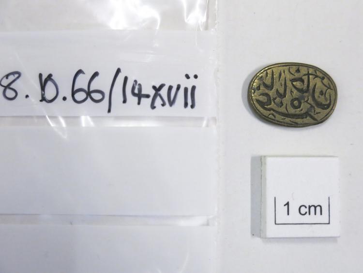 seal (writing & printing)