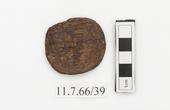 General view of whole of Horniman Museum object no 11.7.66/39