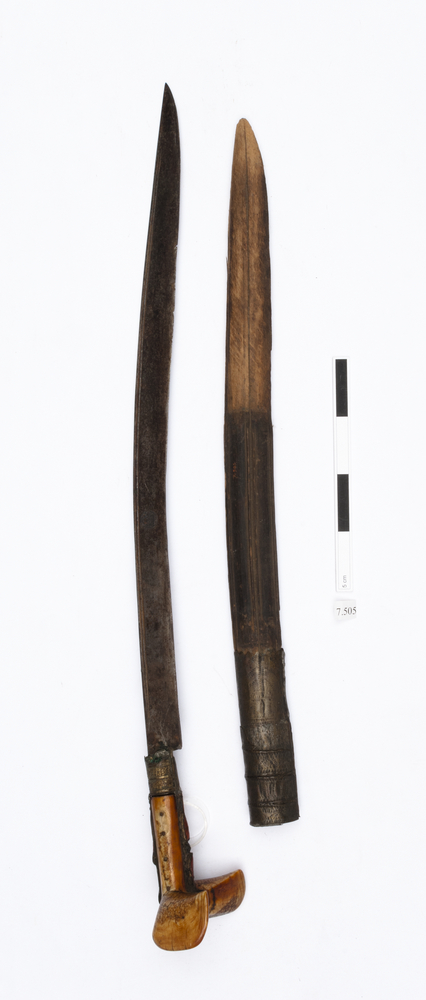 General view of whole of Horniman Museum object no 7.505