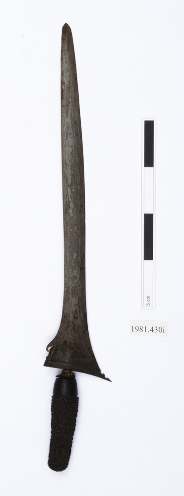 General view of whole of Horniman Museum object no 1981.430i