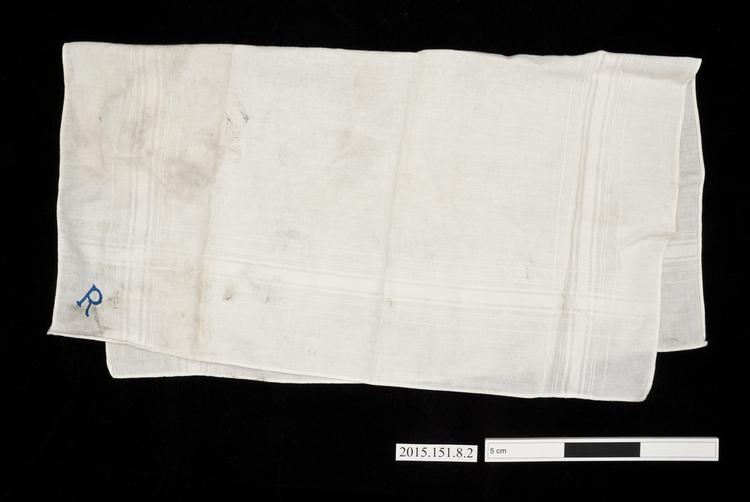 General view of whole of Horniman Museum object no 2015.151.8.2