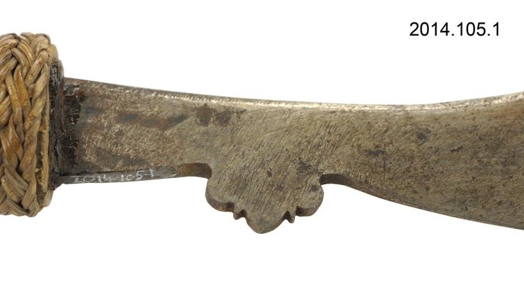 Detail view of blade of Horniman Museum object no 2014.105.1