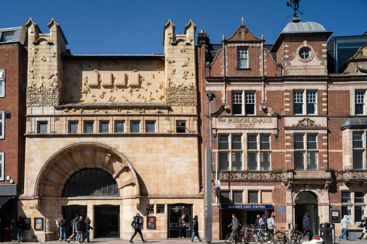 The exterior of Whitechapel Gallery on a busy street